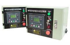 柴油威廉希尔娱乐app控制系统